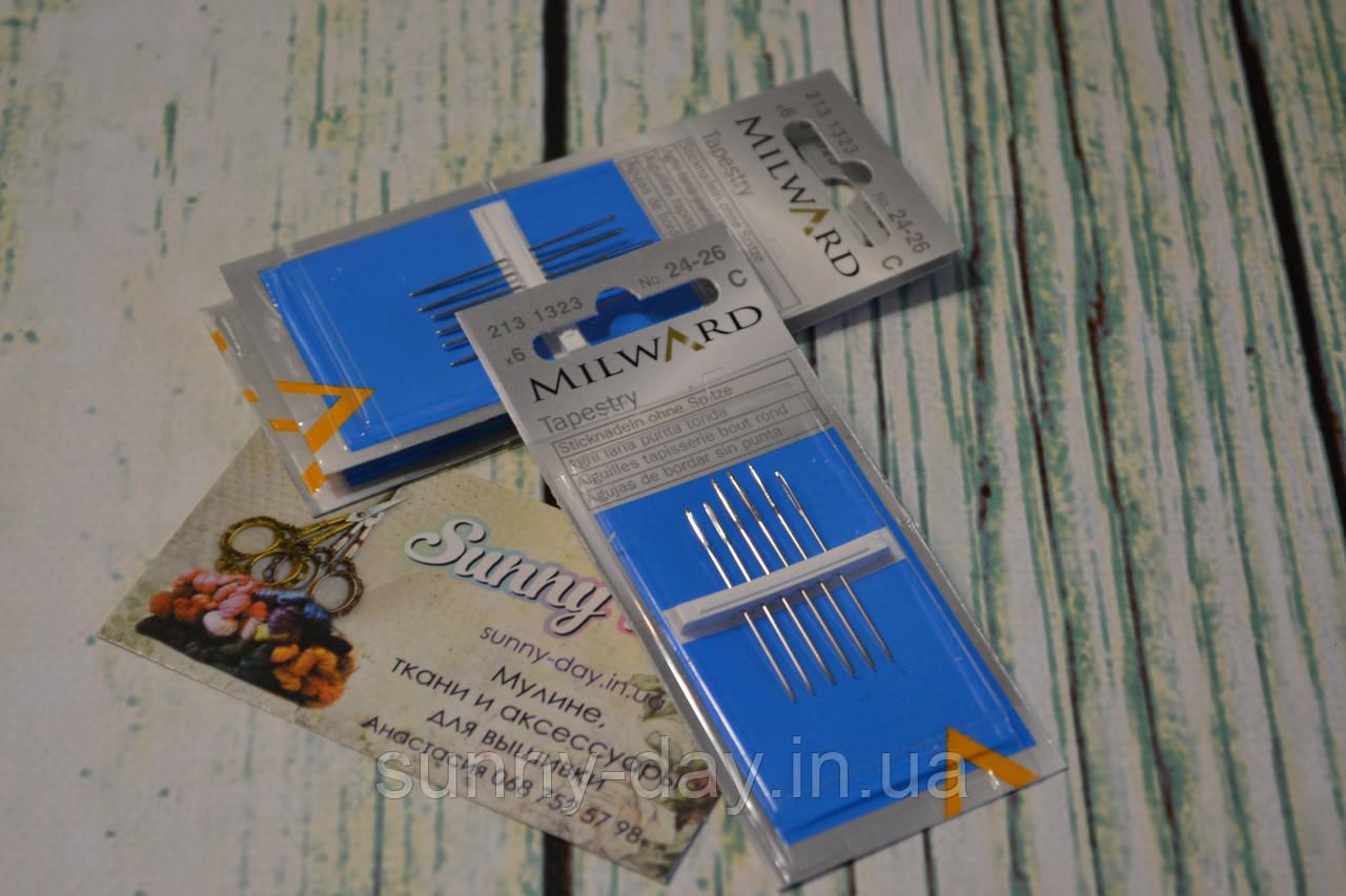 Иглы для вышивки (гобеленовые) Milward - №24-26