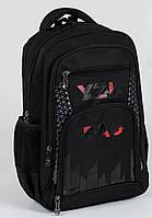 Рюкзак школьный для мальчиков 2, 3, 4, 5 класс Bag, младшая, средняя школа.