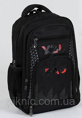 Рюкзак школьный для мальчиков 2, 3, 4, 5 класс Bag, младшая, средняя школа., фото 2