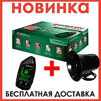 Автомобильная сигнализация. Двухсторонняя сигнализация. С диалоговым кодом Convoy MP-60D LCD