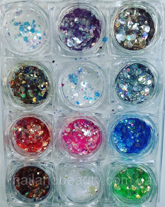 Набор для дизайна ногтей №4,12 шт в упаковке