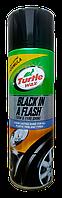Восстановитель пластика Черная молния Turtle Wax (аэрозоль)