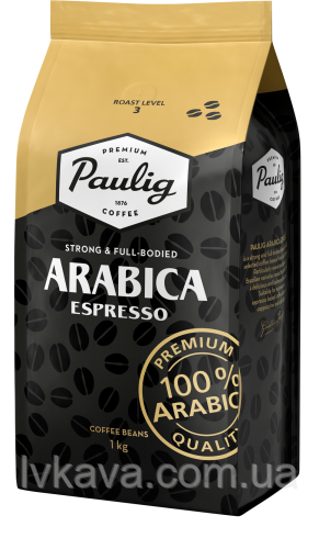 Кофе в зернах  Paulig Arabica Espresso,  1 кг