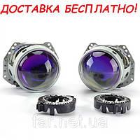 Би-ксеноновая линза HELLA 3R Blue Version