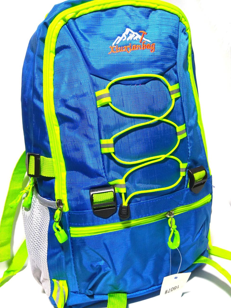 Рюкзак портфель школьный городской мягкая спинка