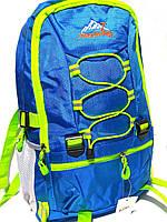Рюкзак портфель школьный городской мягкая спинка , фото 1