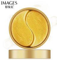 Гидрогелевые антивозрастные золотые патчи IMAGES 60шт