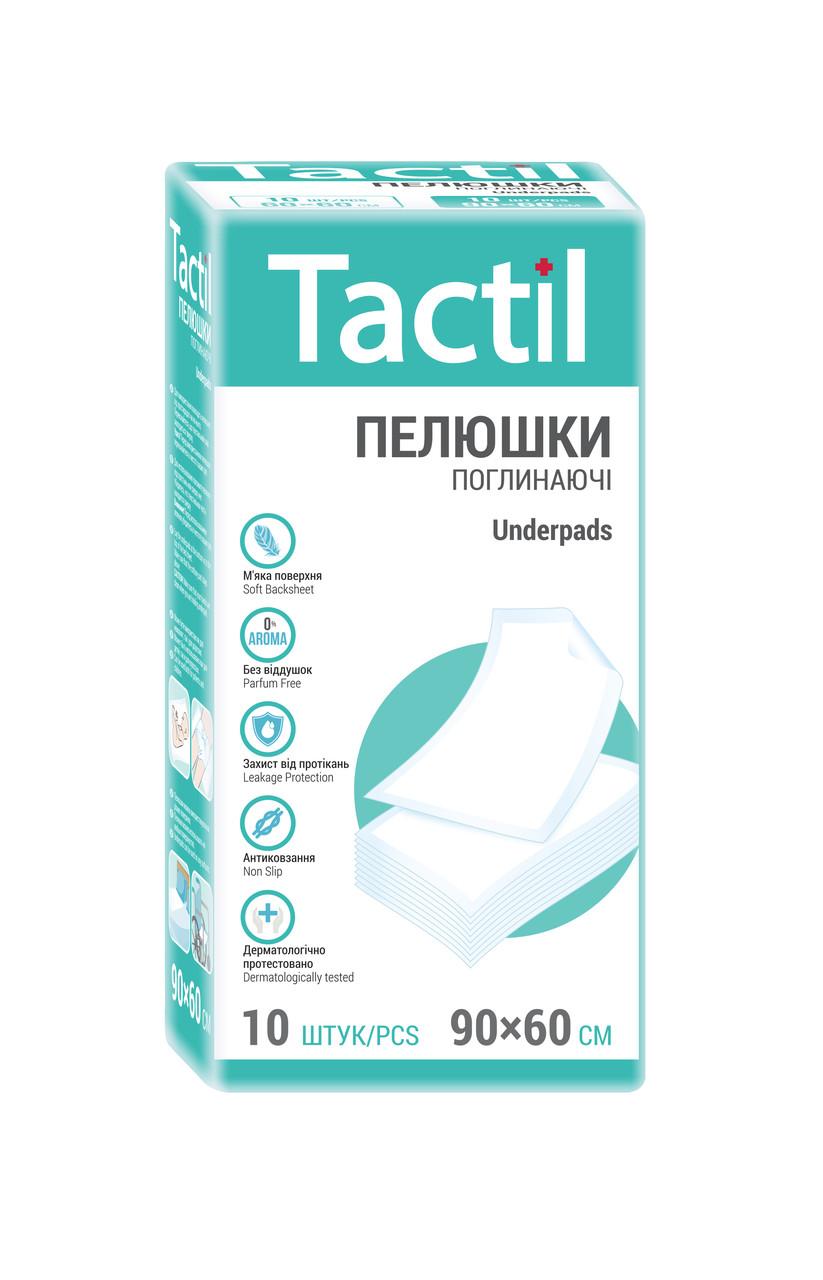Tactil пелюшки 10шт 60*90