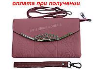 Женский кожаный клатч мини женская сумка кошелек шкіряна через плечо Candy, фото 1