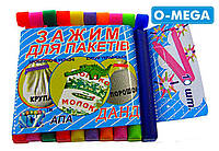 Зажимы для пакетов ДАНДИ 10, 10, Да, Алпрофон, Набор кухонных принадлежностей, Фиолетовый