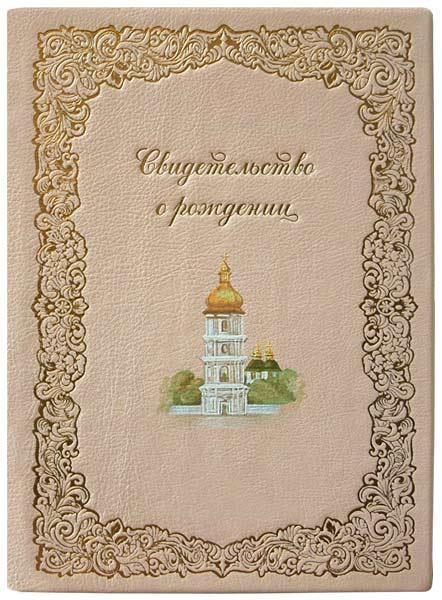 """Папка-обкладинка шкіряна з художнім тисненням для свідоцтва про народження """"Бароко"""""""