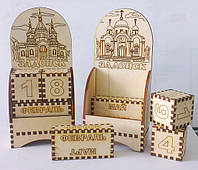 Деревянные календари изготовлены из березы. При сборке календаря не используется клей. Любые изображения по вашему запросу.
