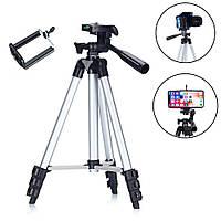 🔝 Штатив для фотоаппарата + крепление для телефона, Tripod 3120 Silver, тренога держатель для камеры | 🎁%🚚