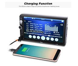 Магнитола MP3 | Звук в авто | Автомагнитола 2DIN 7010G Little + GPS