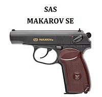 Пневматический пистолет SAS Makarov SE (ПМ)