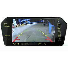 Монитор для камеры заднего вида 7″ 719 BT/USB/TF/MP5