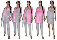 Хит продаж теперь в двух цветах! Комплекты 4 предмета в роддом для будущих мам - серия MindViol Soft Grey&Pink ТМ УКРТРИКОТАЖ!
