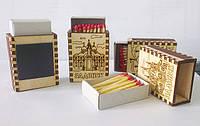 Сувенирные спички с изображениями достопримечательностей городов Украины, логотипов компаний и т.д. На тыльной стороне коробка сильный магнит. Совершенно новый вид сувенирного изделия