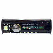 Магнитола MP3 | Звук в авто | Автомагнитола 1DIN MP3-8500 RGB