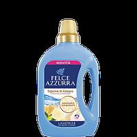 Гель для стирки с натуральным мылом Felce Azzurra Lavatrice Sapone di Aleppo 1595 ml