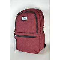 Красивый яркий бордовый рюкзак