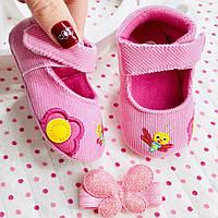 Розовые текстильные пинеточки для девочки