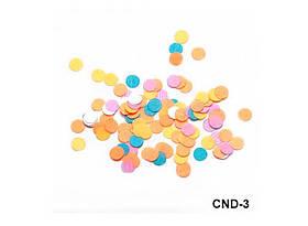 Разноцветное конфетти для ногтей Солнечные лучики (камифубуки)