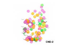 Разноцветное конфетти для ногтей Волшебное конфетти (камифубуки)
