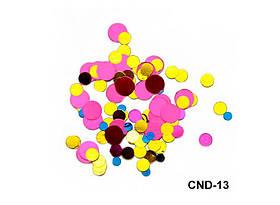 Разноцветное конфетти для ногтей Блестящее (камифубуки)