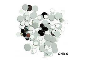 Разноцветное конфетти для ногтей черно-белое (камифубуки)