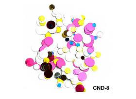 Разноцветное конфетти для ногтей Игривые (камифубуки)