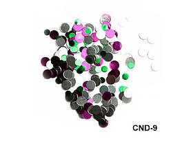 Разноцветное конфетти для ногтей Яркие (камифубуки)