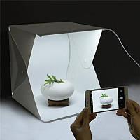 Лайтбокс фотобокс для предметной фотосъемки с Led подсветкой (lightbox) 30см