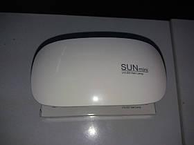 Лампа диодная LED SUN MINI WHITE 9 W