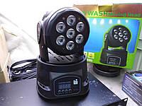 Lights Studio A015 Рухома голова світлодіодна