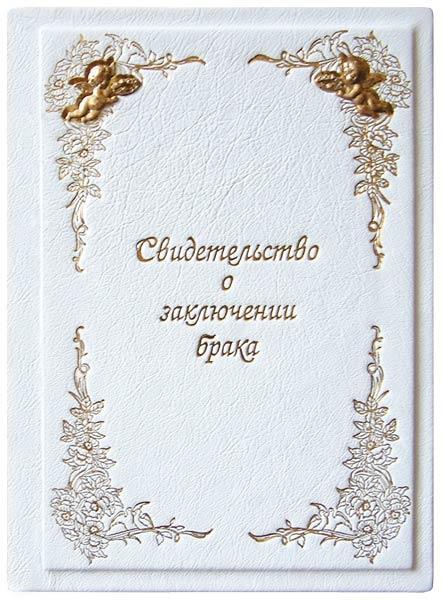 """Папка кожаная для свидетельства о браке ручной работы """"Ангелы"""""""