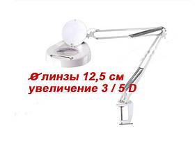 Лампа-лупа с креплением к столу мод.8064 5D