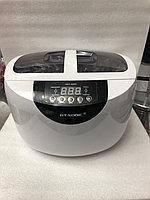 Ультразвуковой стерилизатор 6250 большой 2,5литра
