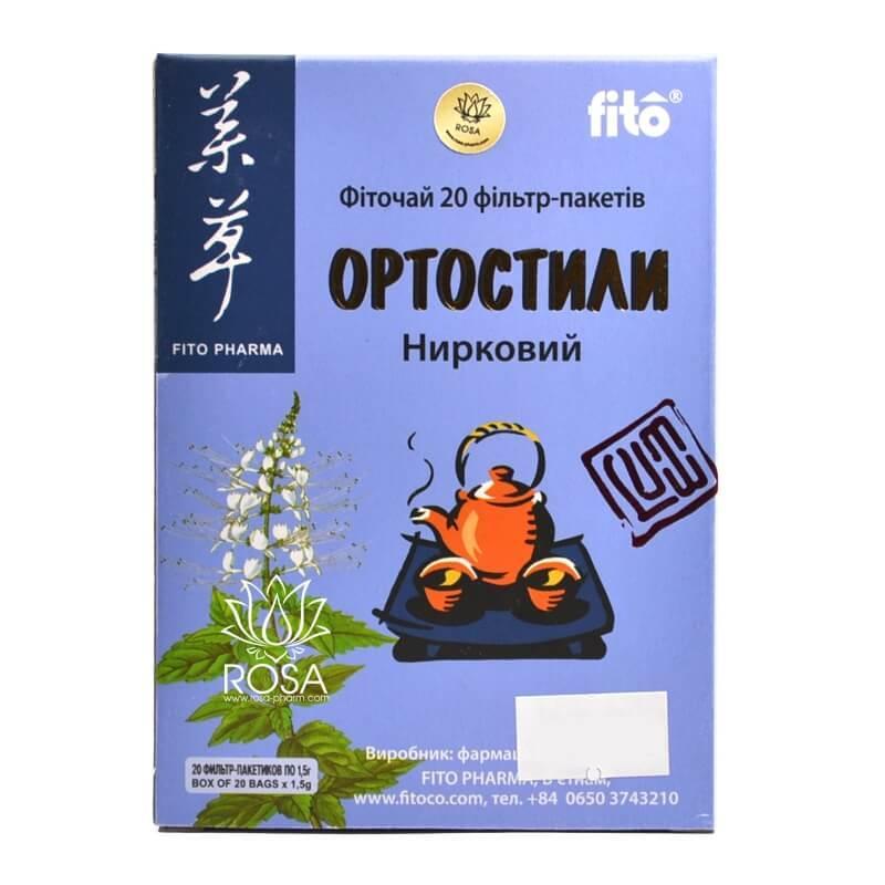 Ортостили фиточай (Fito Pharma), 20 пакетиков