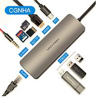 Адаптер Vention Thunderbolt 3 док-станция USB-C к HDMI USB3.0 RJ45 для MacBook samsung huawei  Vention 9 in 1, фото 1