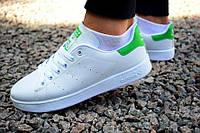 Кроссовки белые Adidas Stan Smith Green с зеленым задником, фото 1