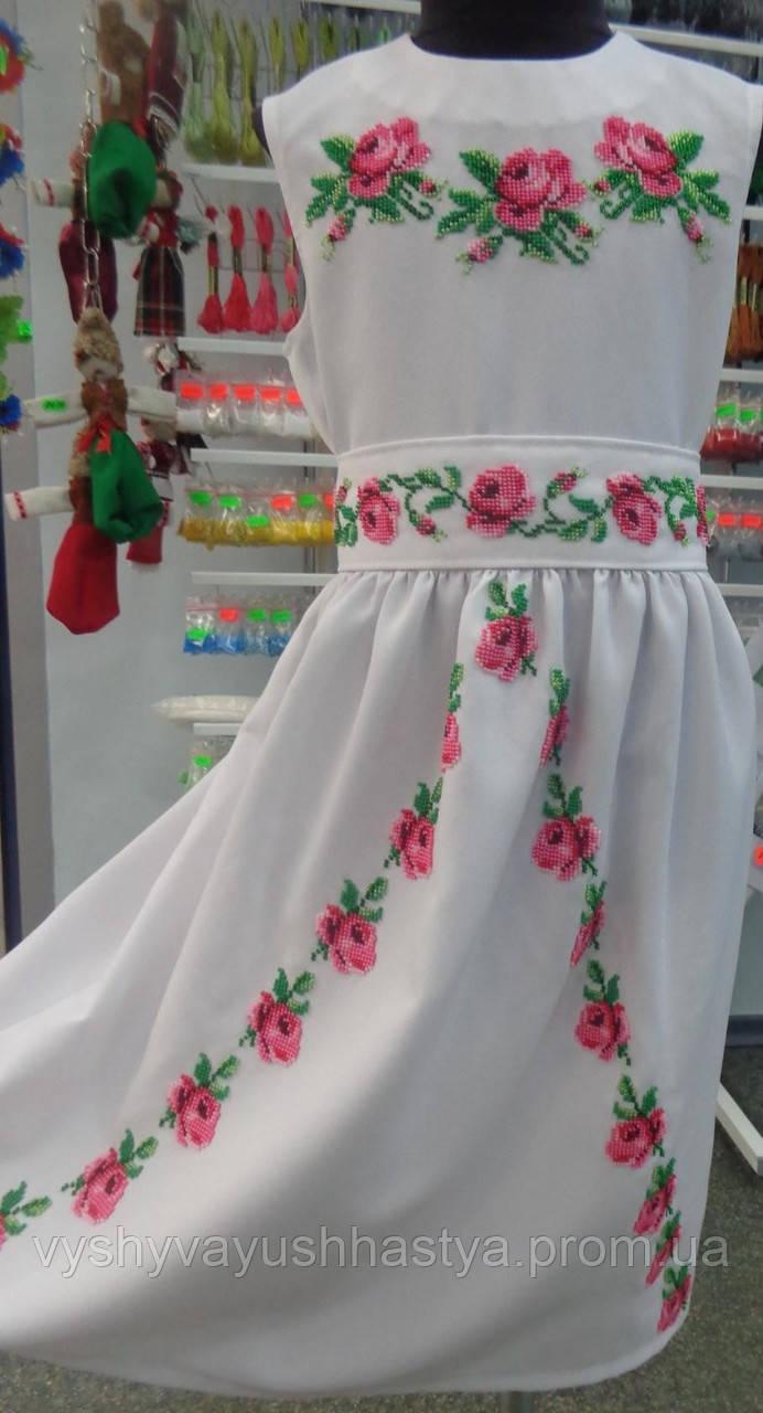 """Вышитое нарядное бисером  платье-сарафан для девочки """"Розочка""""."""