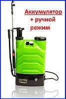 ☑️ Опрыскиватель аккумуляторный Gartner GBS-16/12 MP (с возможностью ручного режима работы)