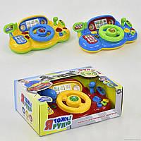 Музыкальная развивающая игрушка для малышей, Руль автотреножер 7318