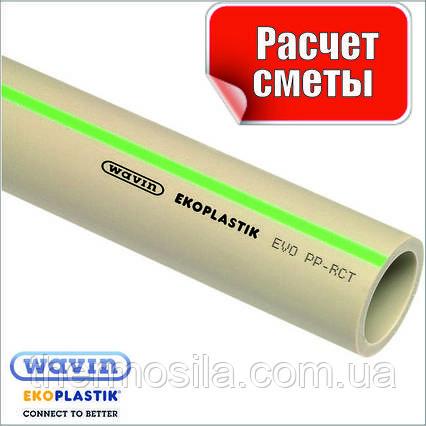 Труба EVO D.50 PN20 полипропиленовая пластиковая Ekoplastik