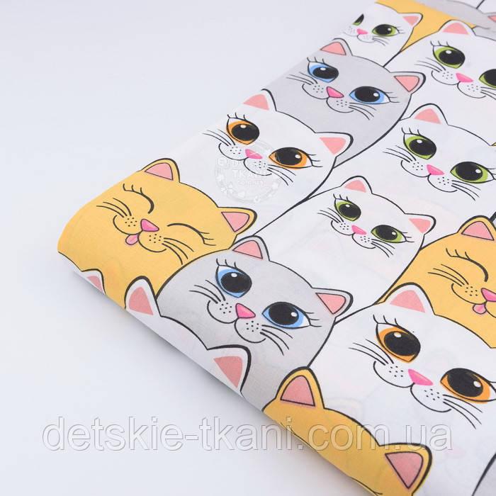 Лоскут ткани хлопковая с большими котами ярко-жёлтыми и серыми, № 2247а