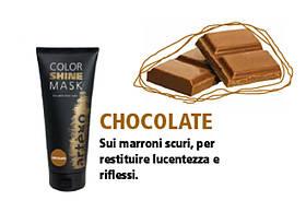 """Маска """"Шоколад"""" від темного каштану до темного блонду 200мл New"""
