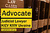 BUSINESS ADVOCATE | Judicial Lawyer | KIEV KYIV Ukraine