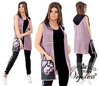 Жіночий стильний костюм з кардіганом без застібки 1085