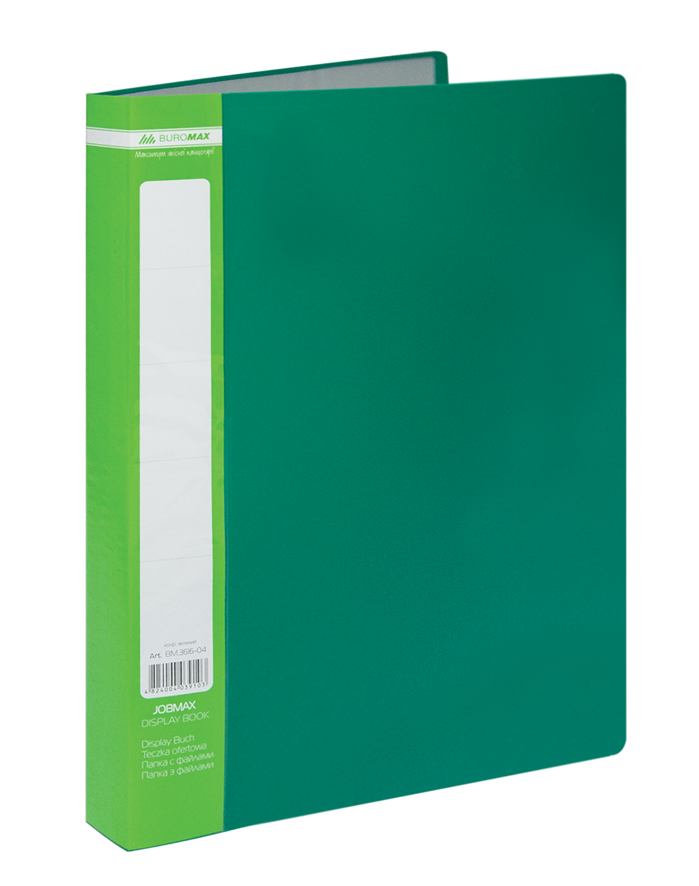 Папка с 60 файлами Buromax Jobmax А4 зелёная